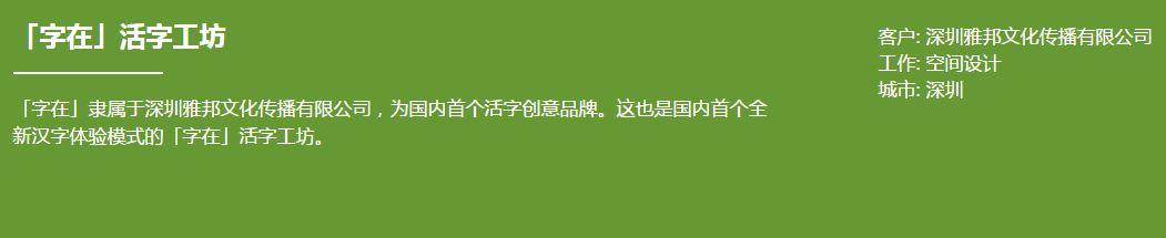 幼儿园设计公司|北京出租房屋标准